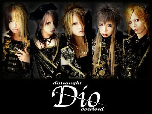 Dio - Distraught Overlord cover
