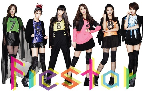 FIESTAR cover