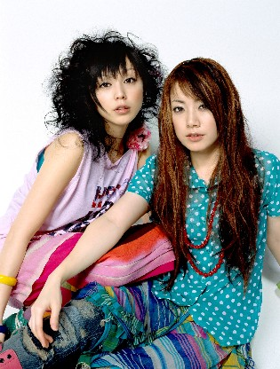 Puffy AmiYumi cover