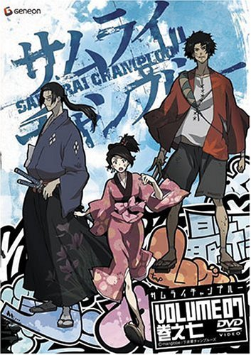 Samurai champloo cover
