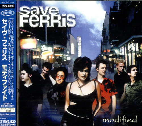 Save Ferris cover