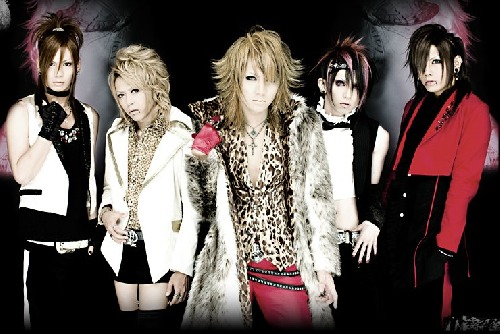 SCREW (Japanese Band) cover