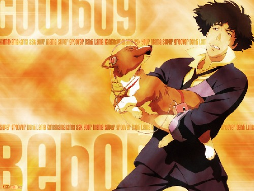 Soundtrack - Cowboy Bebop cover