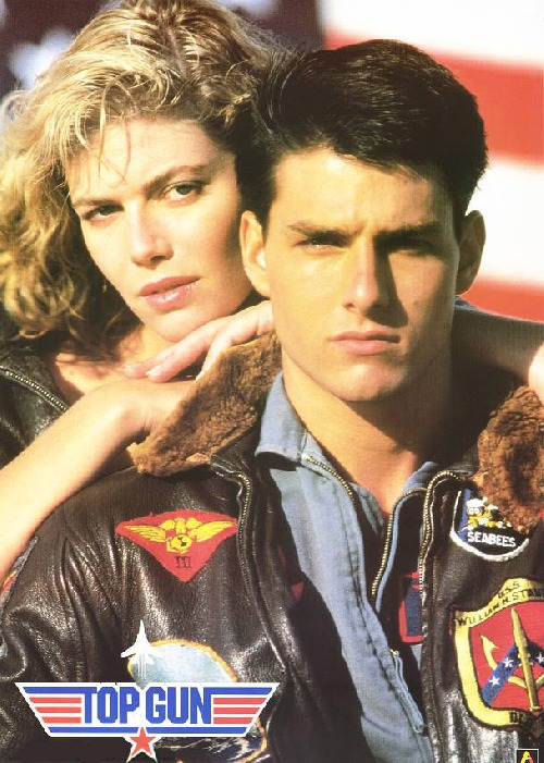Soundtrack - TOP GUN cover