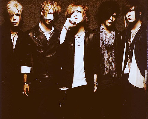 The GazettE cover